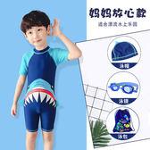 兒童泳衣男童連體中大童可愛寶寶泳褲套裝男孩短袖沙灘防曬泳衣