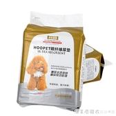 狗狗尿片一次性小狗用吸水尿墊尿不濕大號尿布小號100片寵物用品 漾美眉韓衣
