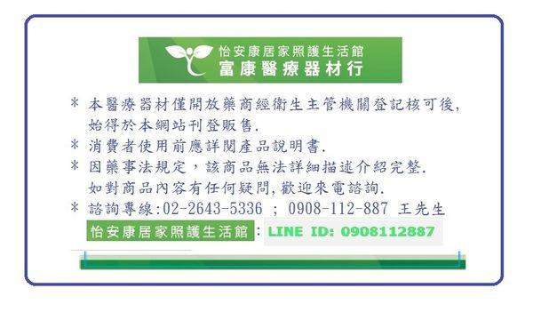 MAKIDA 軀幹裝具 (未滅菌)  護腰 (腰背架)2118護具 (輕薄型8吋)