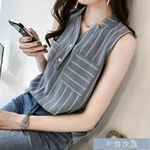 無袖襯衫夏季新款韓版大碼V領條紋休閒襯衫女無袖上衣寬鬆顯瘦雪紡襯 快速出貨