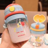 吸管杯 韓版便攜吸管杯背帶塑膠杯寶寶兒童飲水杯防摔密封杯子學生水壺  英賽爾3C數碼店