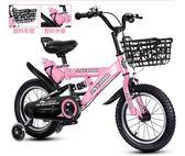 飞鸽铁锚儿童自行车女孩2-3-4-6-7-8-9-10岁宝宝脚踏单车男孩童车全館 萌萌