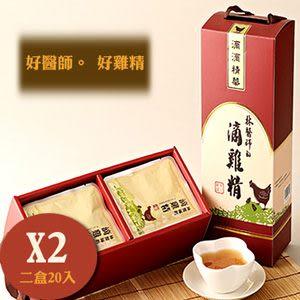 林醫師的滴雞精2盒 認真用心的滴雞精~ 中秋節 過年年節送禮首選~
