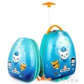 兒童拉桿箱16寸男孩女孩卡通行李箱蛋殼拉桿書包旅行箱中秋節搶購igo