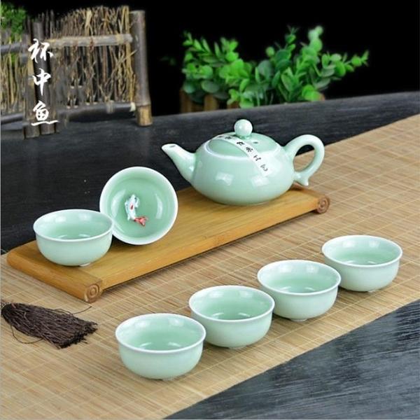 新品7件套中式套裝家用辦公陶瓷杯泡茶器杯中魚整套功夫茶具