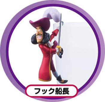 日本 迪士尼 反派腳色 杯緣子 梅菲瑟 烏蘇拉 虎克船長 賈方 一盒8入【小福部屋】