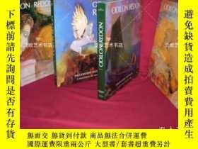 二手書博民逛書店(預訂)Odilon罕見Redon 奧迪隆·雷東作品全集 4冊