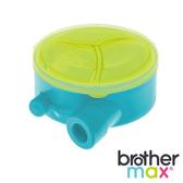 英國 Brother Max 旋轉式奶粉分裝盒 藍