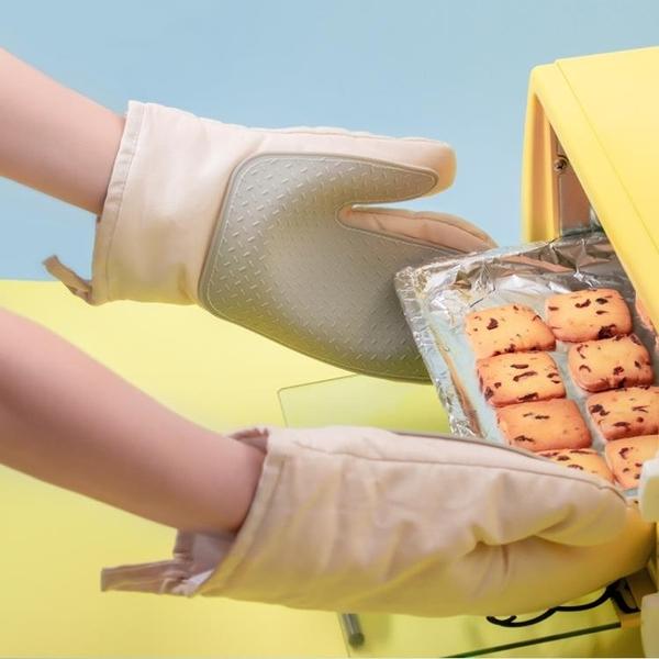 隔熱手套 德國cenz烤箱手套防燙加厚硅膠烘焙微波爐隔熱手套耐高溫廚房家用 風馳