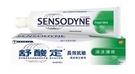 舒酸定 長效抗敏含氟牙膏-清涼薄荷配方120g