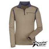 Polarstar 男抗UV吸濕排汗立領衫『綠卡其』排汗│透氣│輕量 P16261