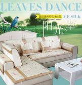 沙發墊夏季防滑簡約現代冰絲坐墊歐式免運直出 交換禮物