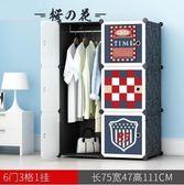 簡易衣柜塑料加固鋼架組裝布藝衣櫥實木收納柜子 簡約現代經濟型【櫻花本鋪】