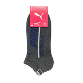 Puma 灰色 襪子 短襪 男女款 腳踝襪 運動短襪 棉質 黑色襪子 BB125302