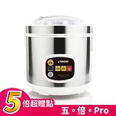 (操作更簡單)山崎新型304不鏽鋼微電腦電子鍋 SK-1102SR【內膽304不鏽鋼】