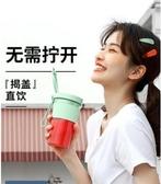 便攜榨汁機 充電便攜式榨汁機家用水果小型迷妳料理炸果汁杯電動學生 夏洛特