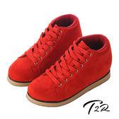 【韓國T2R】率性時尚內增高短筒靴 ↑8cm 紅(5600-0039)
