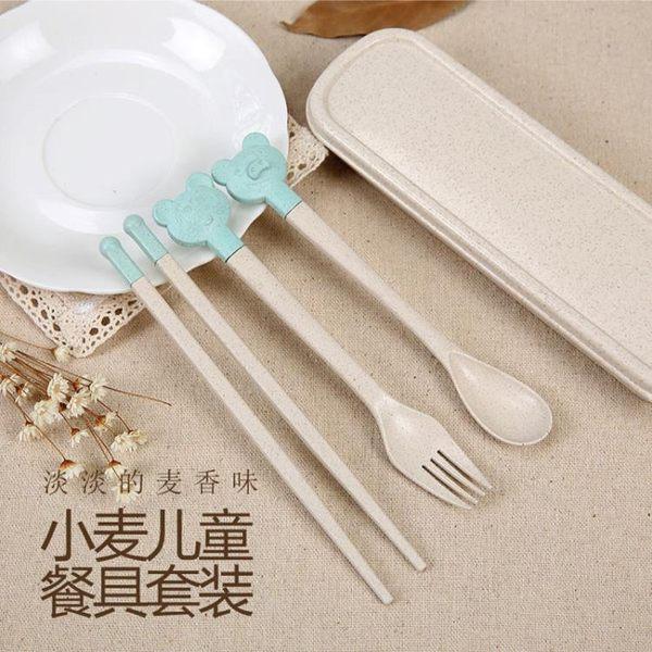 日式學生可愛叉子勺子筷子套裝 免運快速出貨