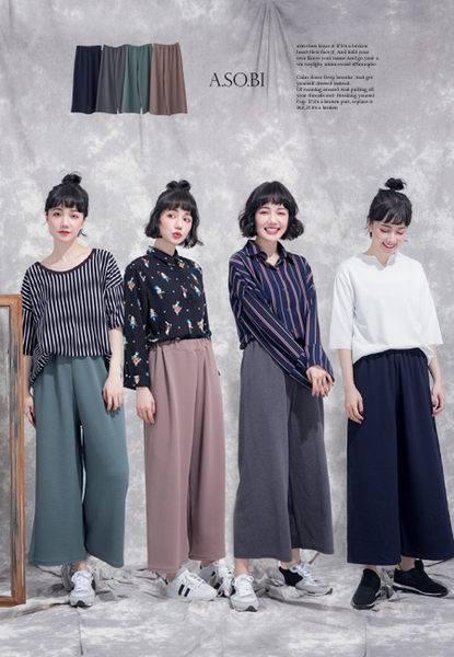 A-SO-BI正韓-歐美部落客推薦-壓紋棉寬褲【R70014-14】