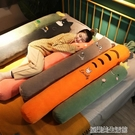 長條抱枕女生側睡夾腿枕頭圓柱男生款睡覺專用神器床上靠枕可拆洗