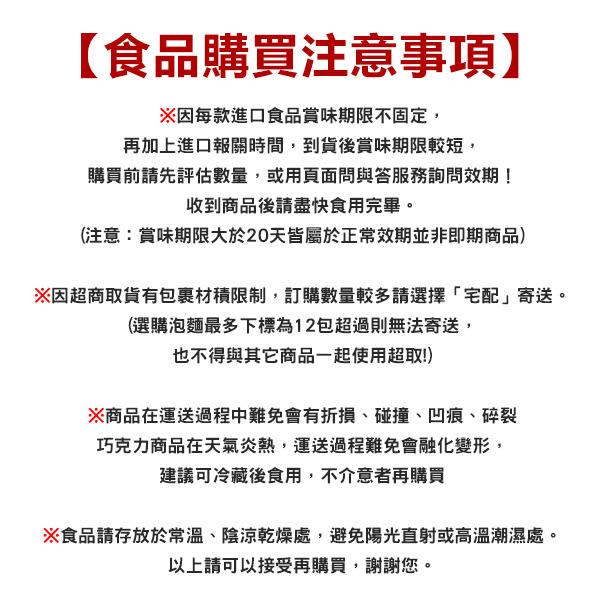 韓國 Paldo 八道 李連福紅湯海鮮炒碼麵 139g 單包