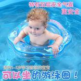 寶寶坐圈充氣小孩腋下1-6歲兒童遊泳脖圈 LY2551『愛尚生活館』