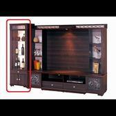 【石川傢居】OU-535-2 (111) 珍鑽胡桃2尺展示櫃 (不含其他商品) 台北到高雄滿三千搭配車趟免運