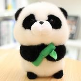 公仔玩具熊貓公仔玩偶毛絨玩具可愛超萌仿真大熊貓女友布娃娃小號女孩女生【八折下殺】