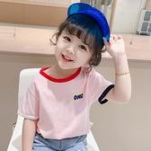 嬰兒童純棉小童夏裝女童短袖t恤2021年夏季新款半袖上衣洋氣韓版T 幸福第一站
