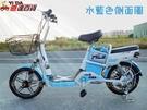 億達百貨館 20657-16吋新款電瓶車雙人電動自行車兩輪男女代步電動車附椅背腳踏電動車助力車特價~