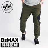 【胖胖星球】中大尺碼‧個性街頭撞色束口褲 2XL~5XL‧加大/慢跑褲【98005】