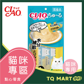CIAO啾嚕肉泥 電解質水分補給-雞肉【TQ MART】