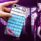 SONY XZ3 XZ2 XZ1 Ultra ZX XA2 Plus XA1 L2 XZ Premium 手機殼 水鑽殼 客製化 訂做 方塊漸變雙嘴唇