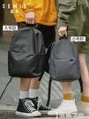 後背包 森馬後背包女大學生輕便簡約書包韓版高中休閒旅行背包男時尚潮流 智慧 618狂歡