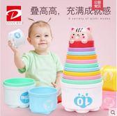 疊疊樂 寶寶疊疊樂嬰兒3-6-12個月疊疊高套杯塔0-1歲層層疊兒童益智玩具 傾城小鋪