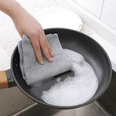 雙面細纖維抹布 清潔 小方巾 加厚 吸水擦 玻璃 毛巾 桌子 家具 廚房【X20-1】♚MY COLOR♚