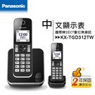 國際牌Panasonic KX-TGD312TW DECT數位無線電話(KX-TGD312)