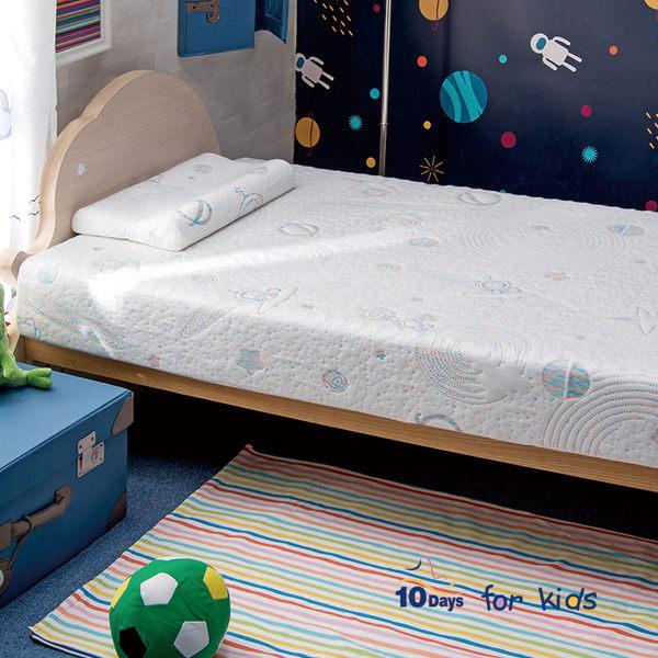 床墊-TENDAYs 兒童加大單人床3.5尺18cm厚-太空幻象護脊記憶床墊