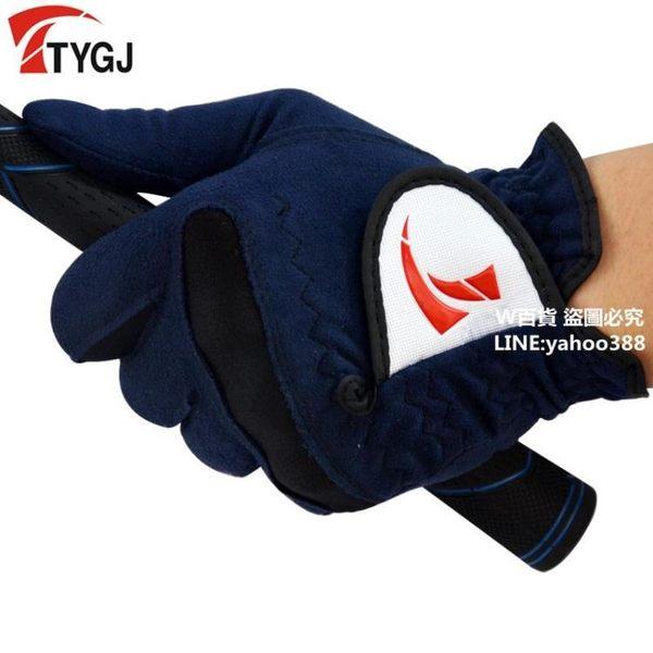 TYGJ高爾夫手套 男款 超纖布手套 柔軟耐磨 透氣 左手單個