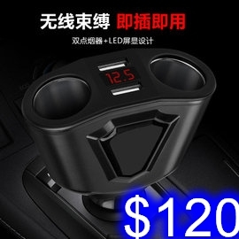 點菸器一分二+雙USB+電壓顯示 汽車充電器 車充點煙器 手機充電器 多功能支援12V-24V