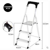 梯家用折疊梯鋁合金梯子輕便人字梯室內工程伸縮鋁梯扶梯【加寬踏板三步黑色帶工具臺】