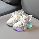 運動鞋 兒童亮燈椰子鞋新款女童運動鞋網面透氣男寶寶鞋軟底發光 快速出貨