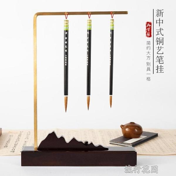 毛筆架御寶閣黃銅拼接筆架純銅毛筆掛架晾筆收納架學生文房四寶書 交換禮物