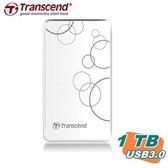 創見 StoreJet 25A3 USB3.0 2.5吋行動硬碟-1TB白色