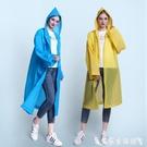 雨衣 雨衣長款全身防暴雨男女非一次性加厚戶外旅游徒步雨披兒童透明 艾家