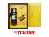 甜蜜午茶禮盒-(優選Taiwan特產425g),三件超值組【養蜂人家】