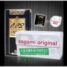 體驗特惠組(共18片) sagami相模002超激薄 12片+岡本002水感勁薄 6片/非乳膠/聚氨酯【套套先生】