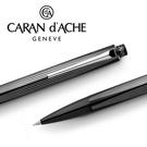 CARAN d'ACHE 瑞士卡達 RNX.316 PVD(黑)自動鉛筆 2.0 / 支