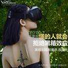 快速出貨vr眼鏡虛擬現實3D體感游戲機智慧手機頭盔vr女友大小屏通用