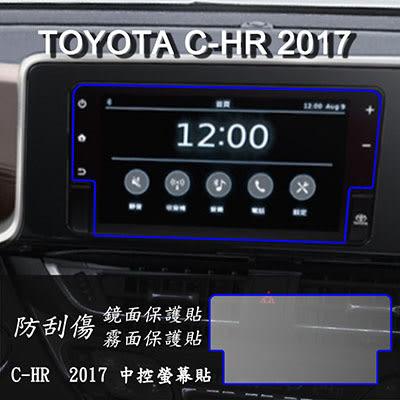 【Ezstick】TOYOTA C-HR 2017 2018 年版 前中控螢幕 專用 靜電式車用LCD螢幕貼